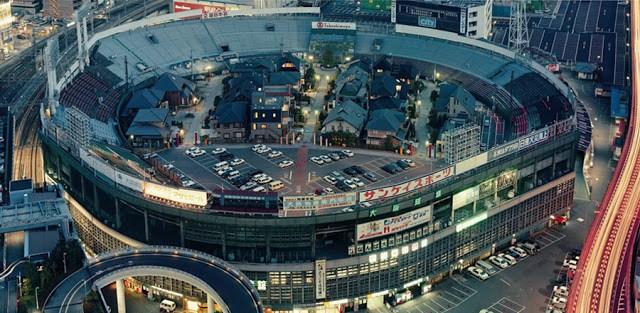 Estadio Osaka.jpg